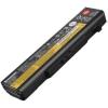 Lenovo K47 V380 Z380 G780 W560 Y480 Y485 Y580 Z480 Z485 Z580 G485 G580 V480 V490 V580 N580 N581 N586 P580 P585 B480 series 45N1048 45N1051 75+ 4400 mAh 6 cella fekete notebook/laptop akku/akkumulátor utángyártott