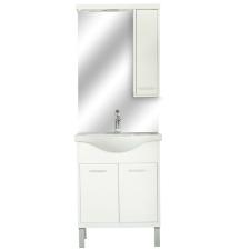 Leziter Nerva 65 fürdőszoba bútor, tükörfényes fehér színben kerti bútor
