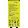 LG BL-42D1F (H850 G5) 2800mAh, csomagolás nélküli gyári akkumulátor