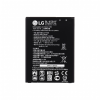 LG BL-45B1F gyári akkumulátor Li-Ion 3000 mAh (LG V10 F600 H900)