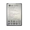LG BL-45F1F gyári akkumulátor Li-Ion 2410mAh (Aristo M210, K8, M210, M153)