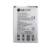 LG BL-46ZH gyári akkumulátor Li-Ion 2045mAh (K7 (X210), K8 (K350n))