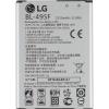 LG BL-49SF gyári akkumulátor Li-Ion 2800 mAh (LG G4S G4C)