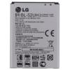 LG BL-52UH gyári akkumulátor (2040mAh, Li-ion, D280 L65, D320 L70, C70 Spirit)*