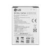 LG BL-54SH gyári akkumulátor Li-Ion 2540 mAh (LG Optimus F7, G3s, L90)