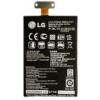 LG BL-T5 gyári akkumulátor (2100mAh, Li-ion, E960)*