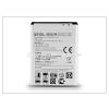 LG D620 G2 Mini gyári akkumulátor - Li-ion 2440 mAh - BL-59UH (csomagolás nélküli)