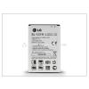 LG D855 G3 gyári akkumulátor - Li-ion 3000 mAh - BL-53YH (csomagolás nélküli)