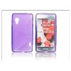 LG E460 Optimus L5 II szilikon hátlap - S-Line - lila