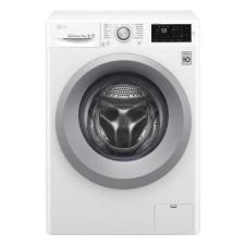 LG F4J5QN4W mosógép és szárító