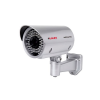 Lilin LI IP BL7424IVS 2Mp (30fps@1920x1080) Day & Night HD IP bullet kamera, WDR, SensUP, 24VAC/PoE+
