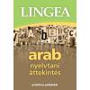 Lingea Arab nyelvtani áttekintés - Lingea
