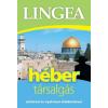 Lingea Kft. Lingea héber társalgás - Szótárral és nyelvtani áttekintéssel