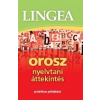 Lingea Kft. Orosz nyelvtani áttekintés