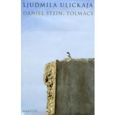 Ljudmila Ulickaja Daniel Stein, tolmács regény