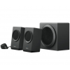 Logitech Multimedia Speakers 2.1 Z337 Fekete (980-001261)