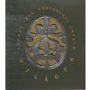 Lovász Irén, Hortobágyi László Világfa (CD)