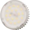 Lumen Ledes izzó GX53 6W Hideg fehér 6200k 230V - Lumen