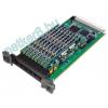 MATRIX ETERNITY GE Card CO2+DKP2+SLT16 Hibrid telefonközpont bővítő