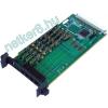 MATRIX ETERNITY GE Card SLT8 Hibrid telefonközpont bővítő