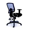 """MAYAH Irodai szék, állítható karfás, fekete szövetborítás, hálós háttámla, fekete lábkereszt, MAYAH """"Creative"""""""