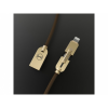 Mcdodo 2 az egyben USB kábel lightning és micro USB konektorral Apple készülékekhez - 1.2m - arany
