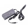 Medion Akoya MIM2220, SAM2000 laptop töltő adapter - 65W (19V 3.42A)