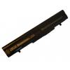 Medion BTP-DBBM 4400mAh Notebook Akkumulátor