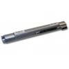 Medion MD95020 4400mAh ezüst Notebook Akkumulátor