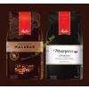 Melitta Monsooned Malabar + Masterpiece DUO szemes kávé (2000g)+ ajándék tea