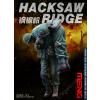 Meng Model - Hacksaw Ridge (resin)