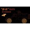 """Meng-Modell MENG-Model Russian GAZ 233115""""Tiger-M""""SPN SPV Saged wheel Set (Resin) makett SPS-035"""