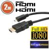 Micro HDMI kábel • 2 m aranyozott csatlakozóval
