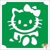 Mk Kreatív Stúdió 5x5 cm-es Csillám tetoválás sablon - Hello Kitty 267