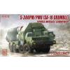 Modelcollect S-300PM/PMU (SA-10 Grumble)5P85S Missile launcher makett UA72045