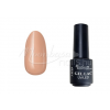 Moonbasanails 3step géllakk 4ml Flamingórózsaszín #022