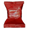 Morosito Arancio kapszula (100db) - Nespresso kompatibilis