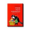 MOSÓ MASA MOSODÁJA - VARGA KATALIN