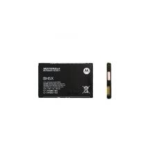 Motorola BH5X gyári akkumulátor (1500mAh, Li-ion)* mobiltelefon akkumulátor