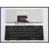MSI MS1012 fekete magyar (HU) laptop/notebook billentyűzet