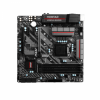 MSI Z270M MORTAR alaplap, Socket 1151 (Z270M MORTAR)
