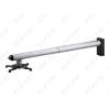 Multibrackets fali rögzítő Projektor Short Throw 950