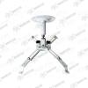 Multibrackets Projektor mennyezeti konzol IIII, dönthető, forgatható 360  univerzális, 400-1700 mm, fehér