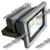 N/A 10W LED reflektor 3000K meleg fehér 2 év garancia MAGYARORSZÁGON összeszerelt termék