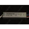 N/A RGB POWER LED tápegység 3-4 darab 3W-os RGB Power LED-hez DC 7-12V