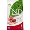 N&D Cat Kitten Chicken & Pomegranate 0,3 kg