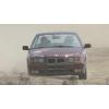 NagyNap.hu - Életre szóló élmények BMW E36 325i Rally Versenyautó Vezetés Rallykrossz Pályán 14 km