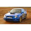 NagyNap.hu - Életre szóló élmények Subaru Impreza STI Rally Autó Vezetés Rallykrossz Pályán 12,5 km
