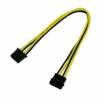 Nanoxia 4-Pin Molex tápkábel hosszabító 30 cm - Fekete/Sárga
