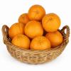 Narancs I. osztály